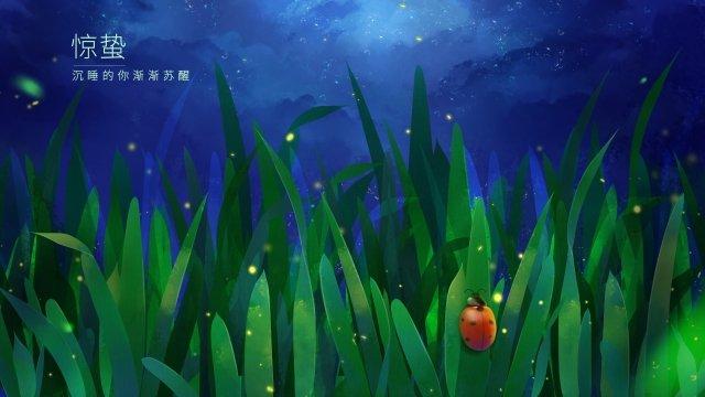 中國傳統二十四節氣的恐怖 插畫素材 插畫圖片