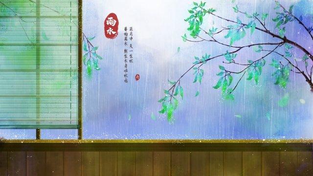 китайский стиль античность акварель традиционный Ресурсы иллюстрации