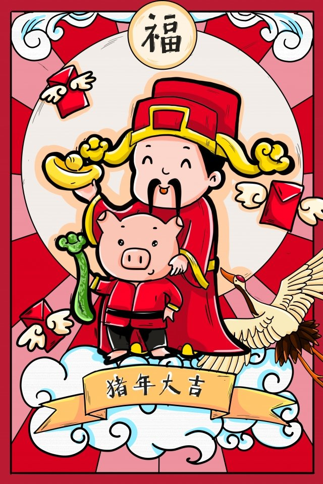 富fu豚ポスターの中国風の神 イラスト素材