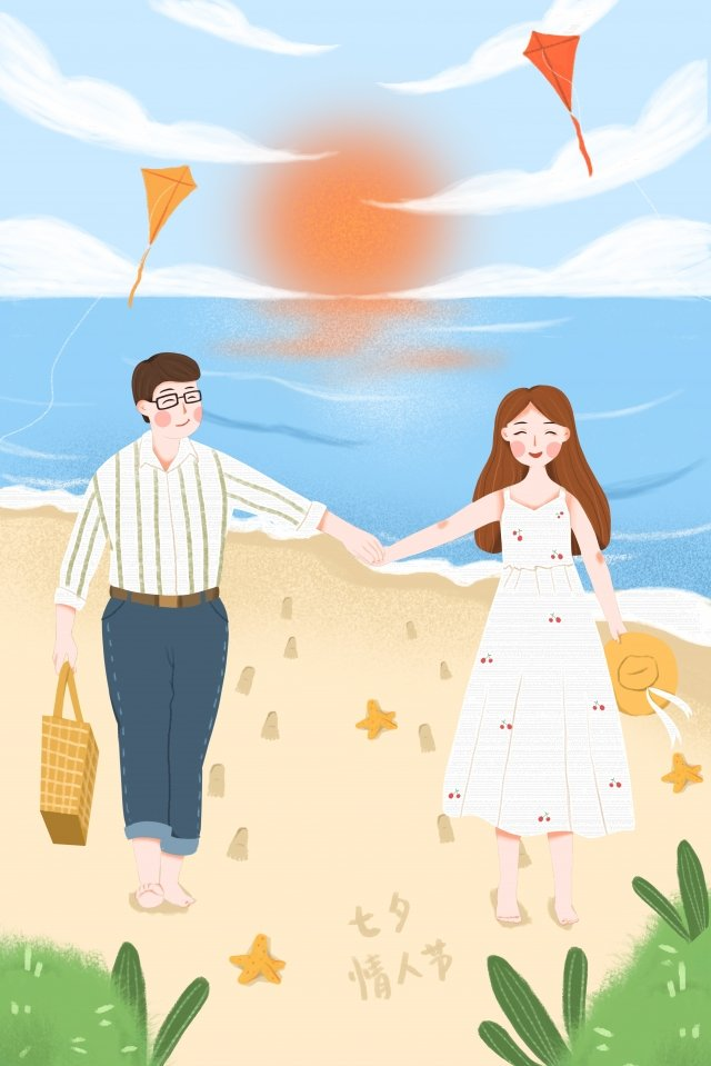 chinese valentines day valentines day couple romantic date llustration image