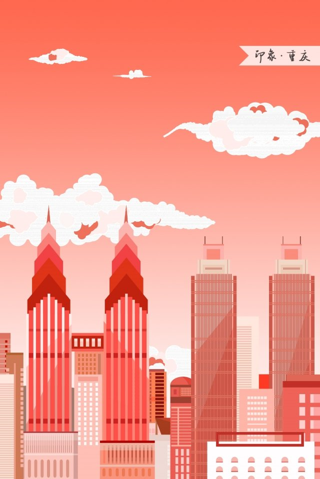 chongqing twin towers impression landmark building, Landmarks, City Illustration, Skyline illustration image