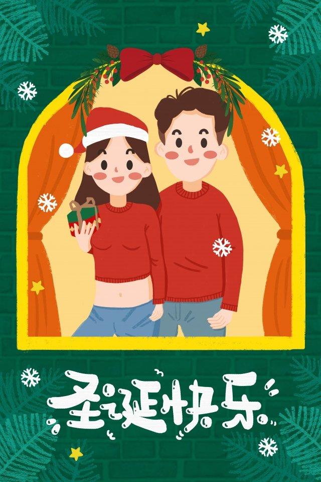 크리스마스 크리스마스 밤 크리스마스 이브 선물 삽화 소재 삽화 이미지