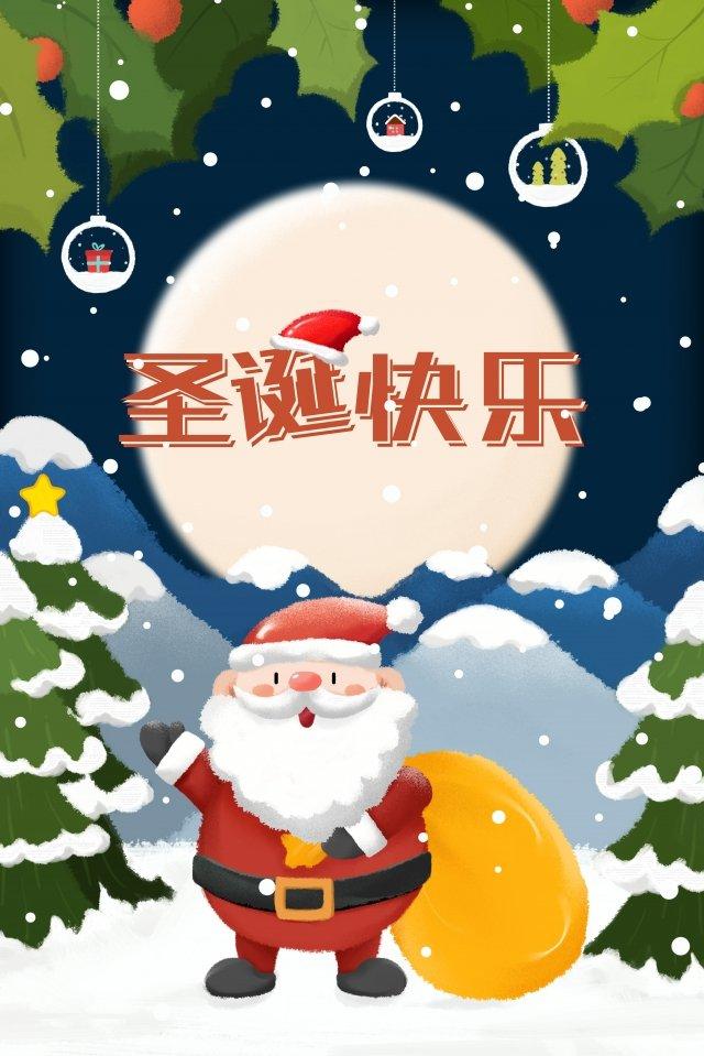 рождество рождество подарок санта клауса Ресурсы иллюстрации