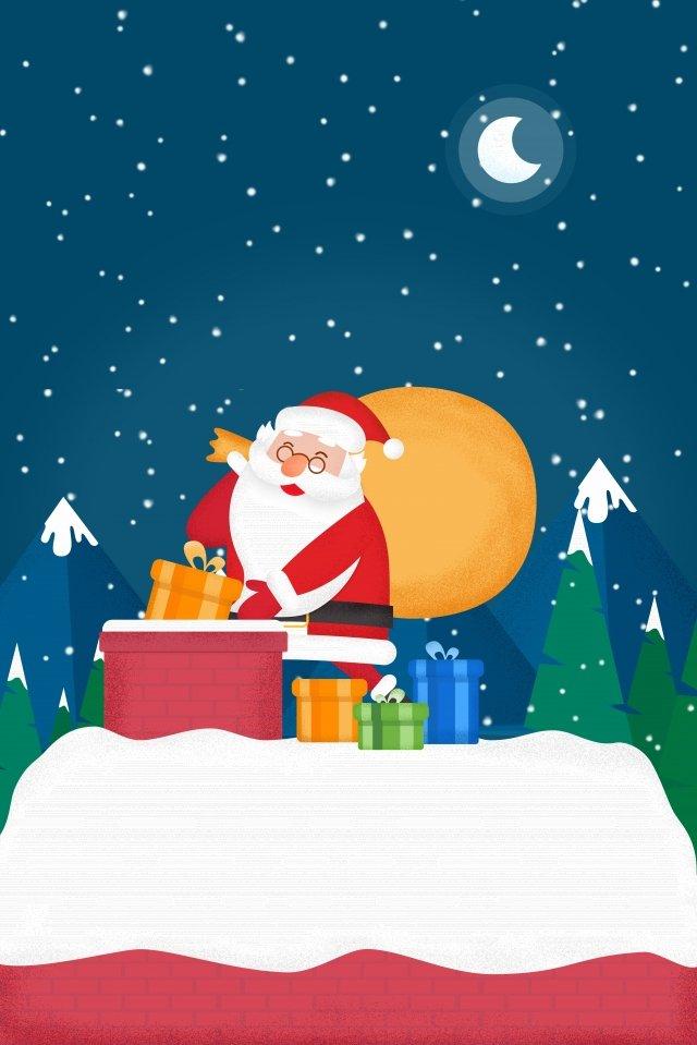 عيد الميلاد عيد الميلاد سانتا كلوز هدية صورة llustration