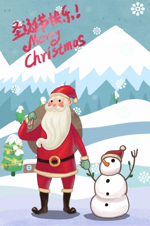 クリスマスフェスティバルクリスマスサンタクロース イラスト素材