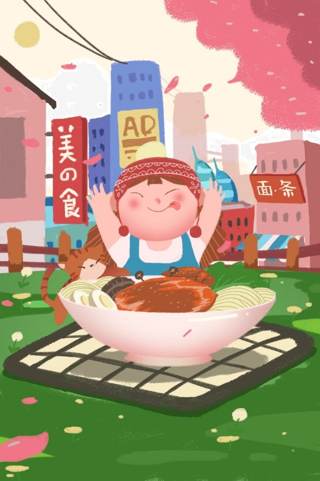 city cuisine city food food eating goods, Eating Festival, Noodle Little Girl, Food illustration image