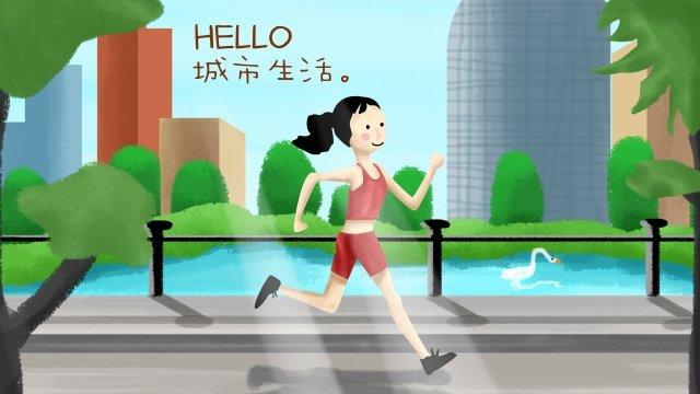 city girl goose street llustration image illustration image