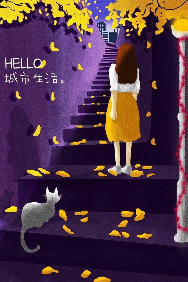 도시 소녀 거리 빛의 거리 삽화 소재