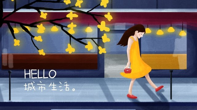 city girl street yellow flower llustration image illustration image