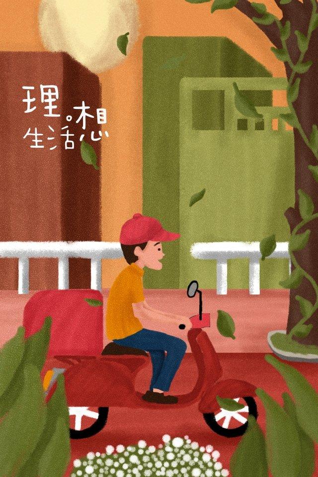 city life boy express delivery, Takeaway, Rhythm, Street illustration image