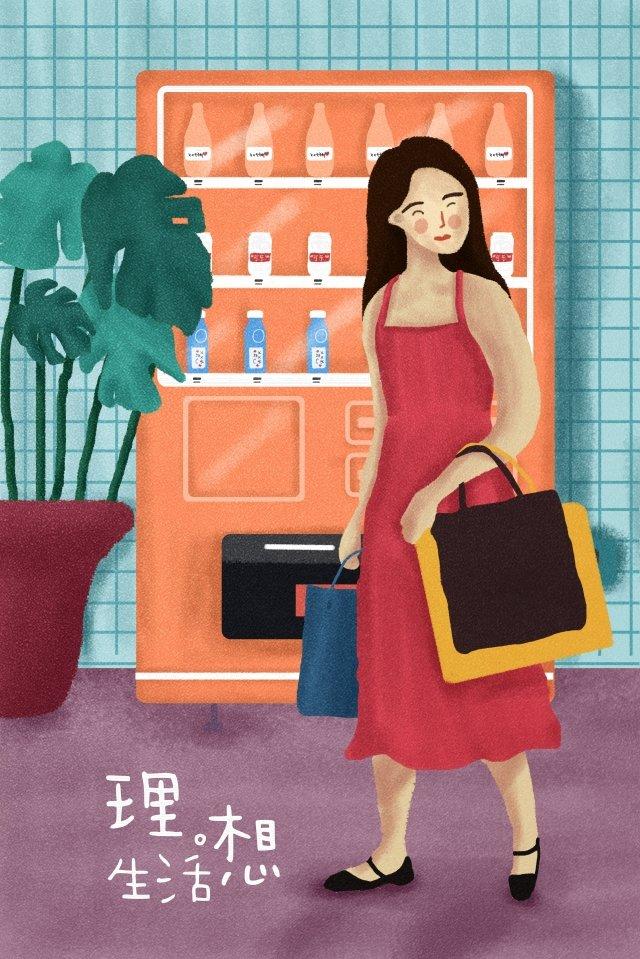 도시 생활 행복한 소녀 삽화 이미지