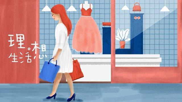 city life health illustration, Girl, Shopping, Window illustration image