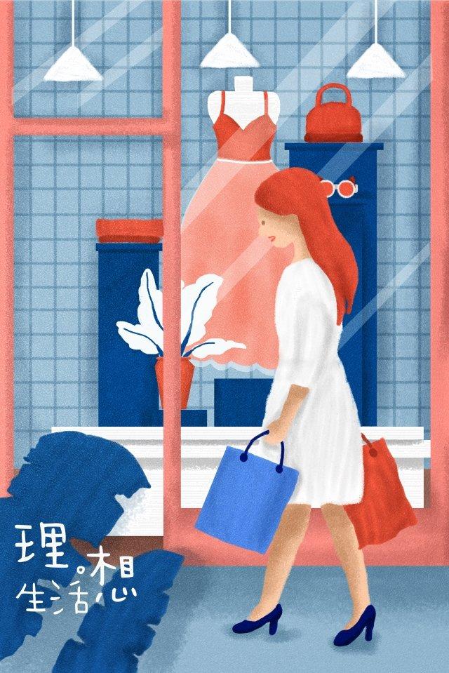 도시 생활 이상 쇼핑 삽화 소재