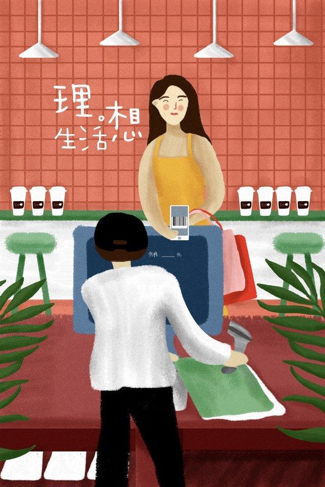 도시 생활 일러스트 포스터 삽화 소재 삽화 이미지