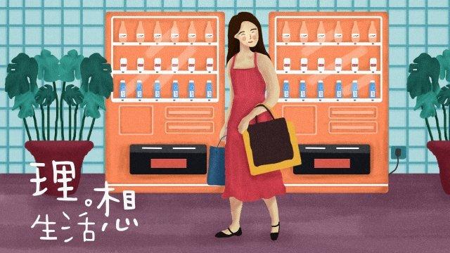 도시 생활 쇼핑 소녀 삽화 소재 삽화 이미지