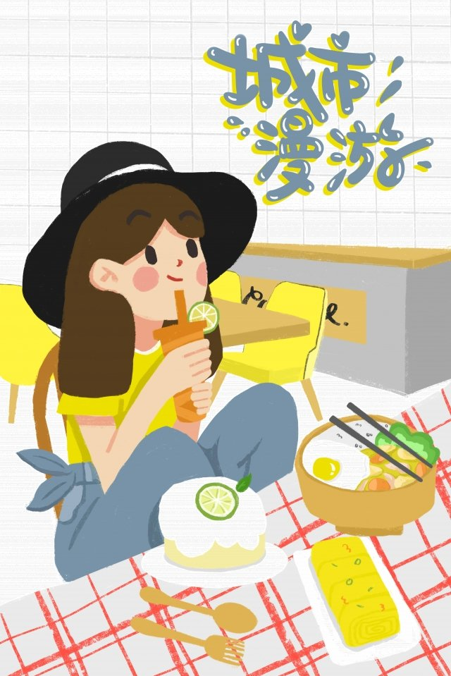 city shopping life restaurant, Milk Tea, Food, Play illustration image
