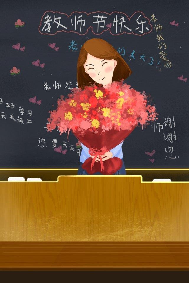 classroom happy teachers day flowers teacher llustration image