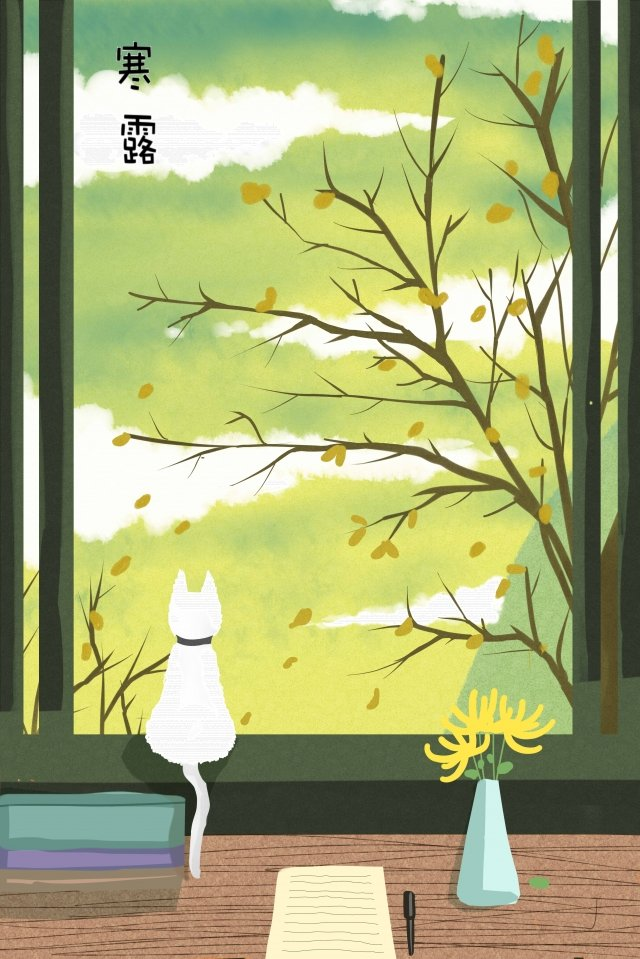cold dew chrysanthemum fallen leaves cat, Up, Autumn, Cold Dew illustration image