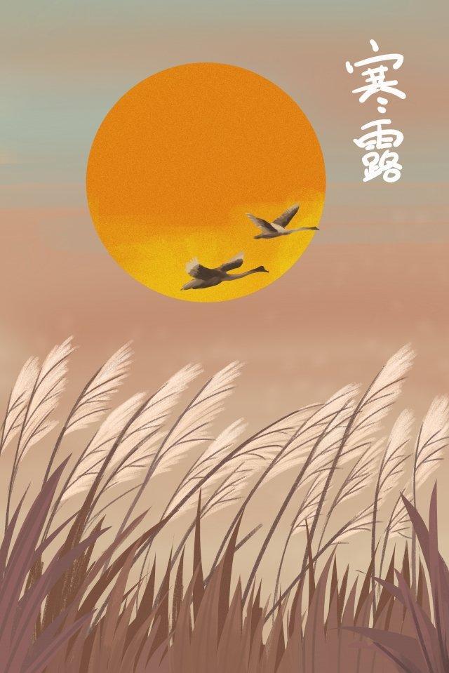 ठंड ओस hongyan सौर शर्तों शरद ऋतु चित्रण छवि चित्रण छवि
