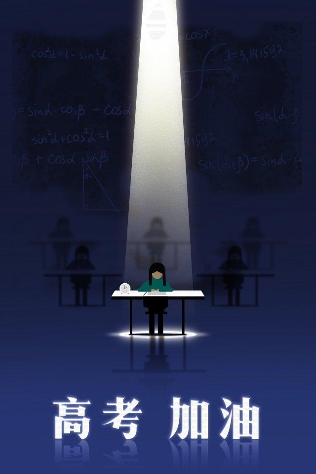 exame de exame de admissão da faculdade exame de estudante de admissão Imagens de ilustração