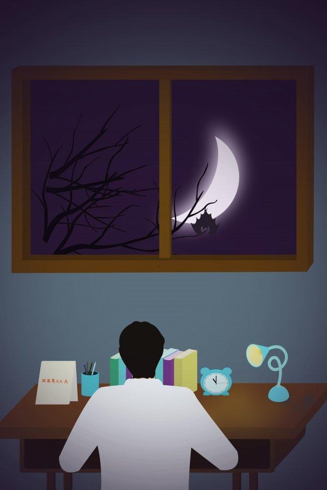 faculdade entrada exame escola secundária luta noite Material de ilustração