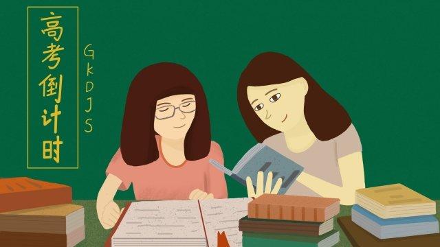 kỳ thi tuyển sinh đại học đơn giản vẽ tay minh họa kỳ thi tuyển sinh đại học hình ảnh sẽ hình ảnh minh họa