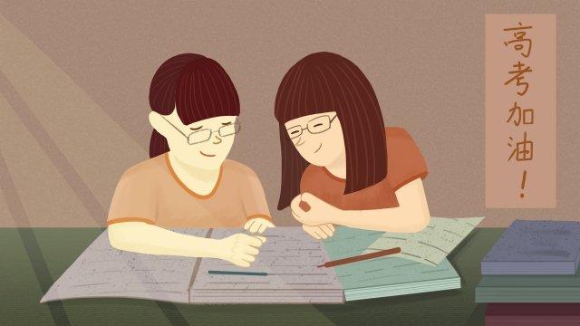 大学入試簡単な手描きイラスト大学入学 イラスト素材