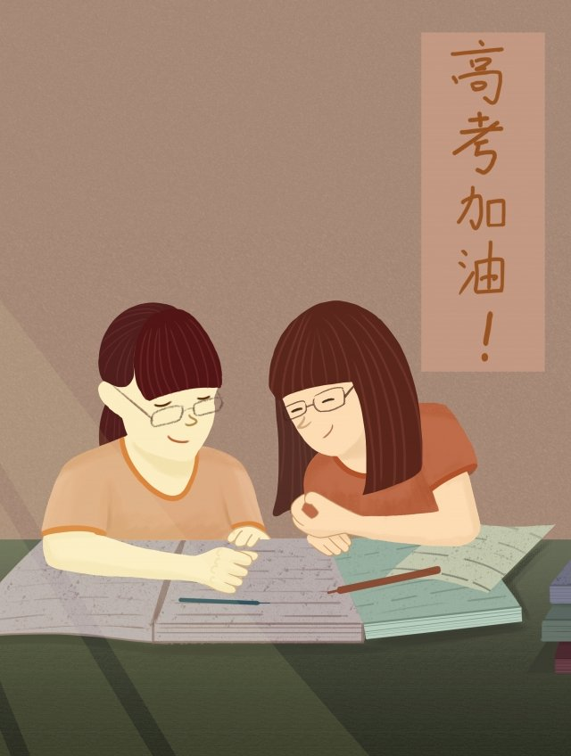 faculdade entrada exame simples mão desenhada ilustração faculdade entrada Material de ilustração