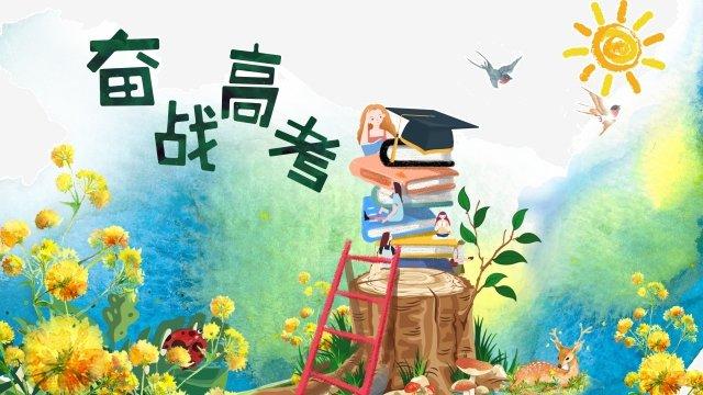 tuyển sinh đại học hoa mặt trời cọc gỗ Hình minh họa