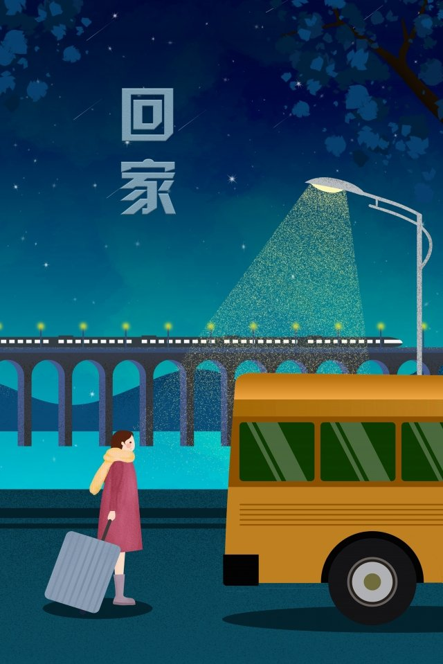 come back home new year warm homesick illustration image