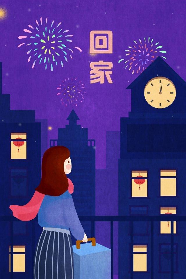 come back home new year warm homesick llustration image illustration image