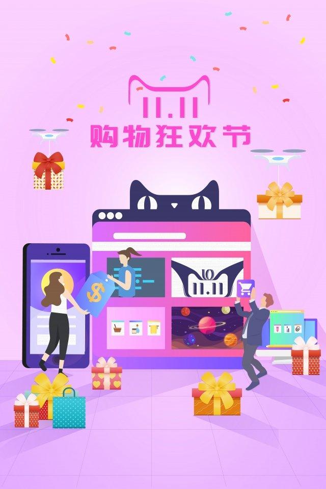 consumption lifestyle gift gift box llustration image