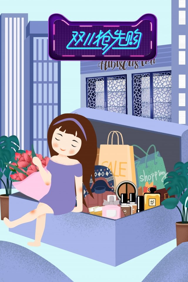 cosmetic gift gift box the mall llustration image