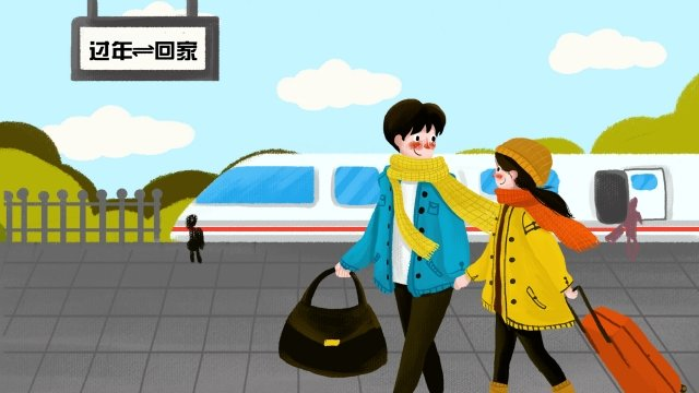 couple winter snowing train station, Winter, Vacation, Returning illustration image