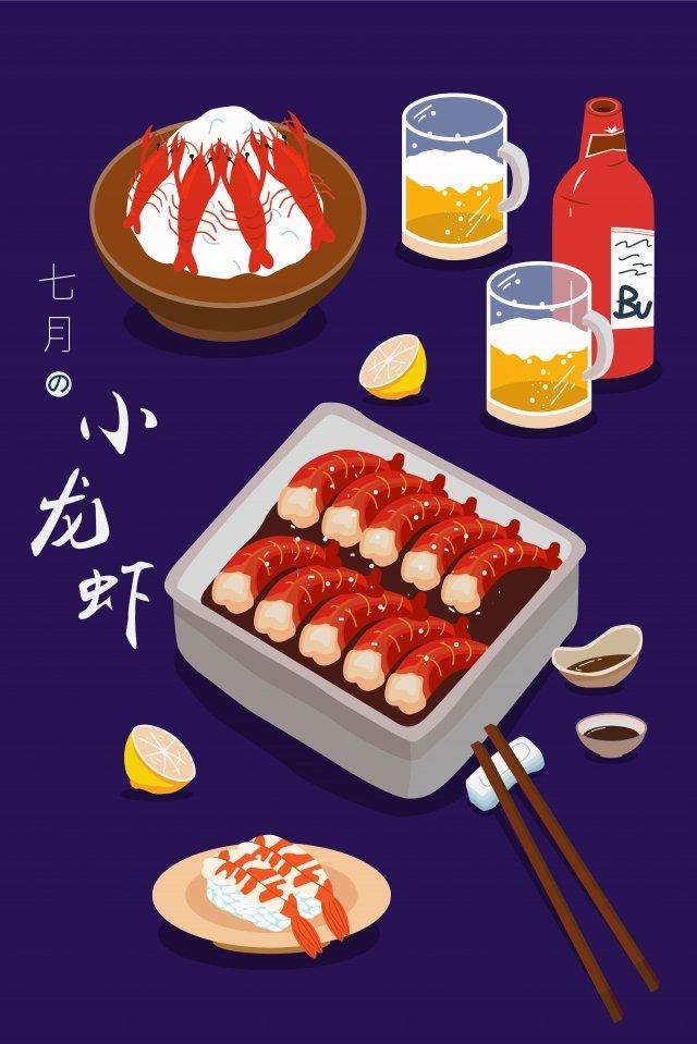왕새우 음식 아이스 랍스터 삽화 소재