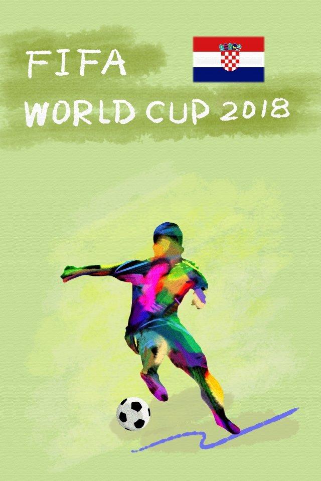 クロアチアサッカーワールドカップ2018 イラスト素材