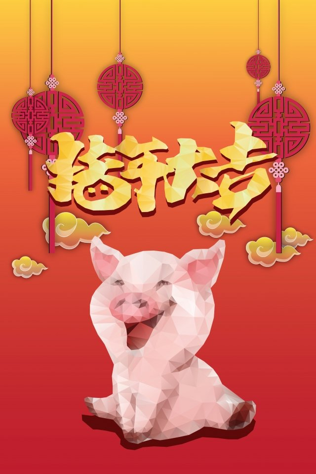 かわいい豚チャイニーズノットxiangyun明るい赤 イラスト素材