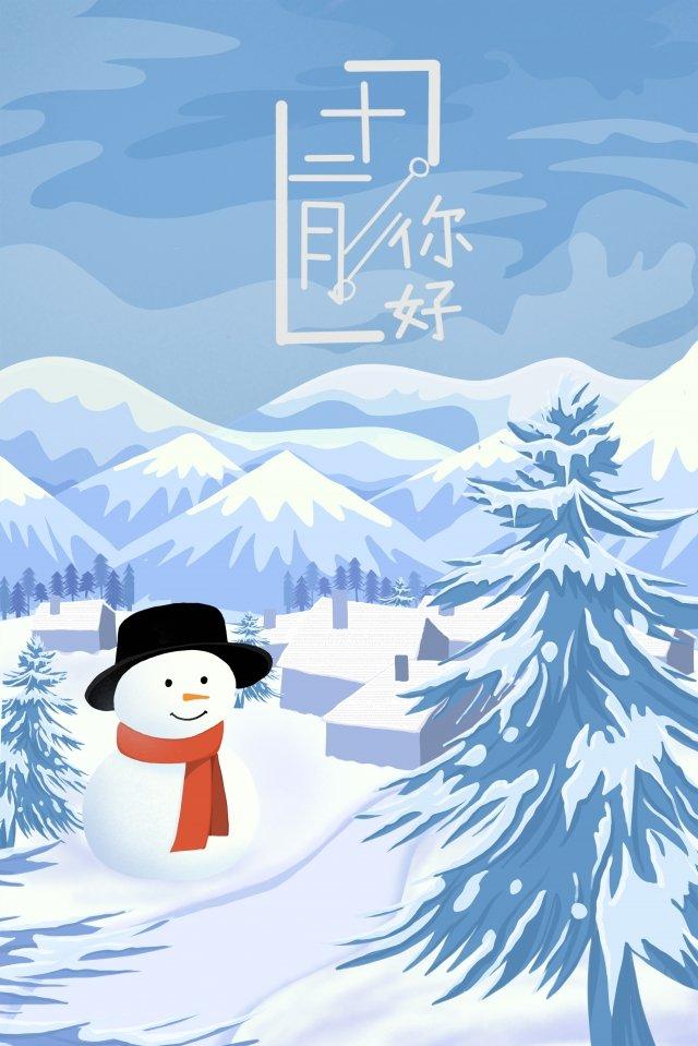 12 월 12 월 겨울 눈 장면 삽화 이미지