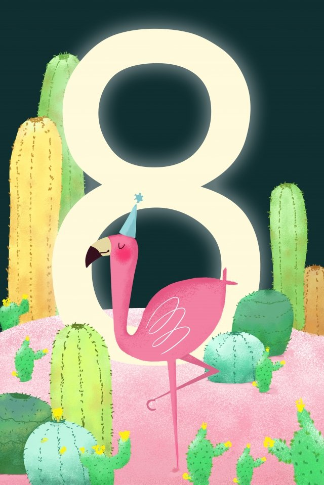 digital 8 countdown hand painted, Illustration, Digital, 8 illustration image