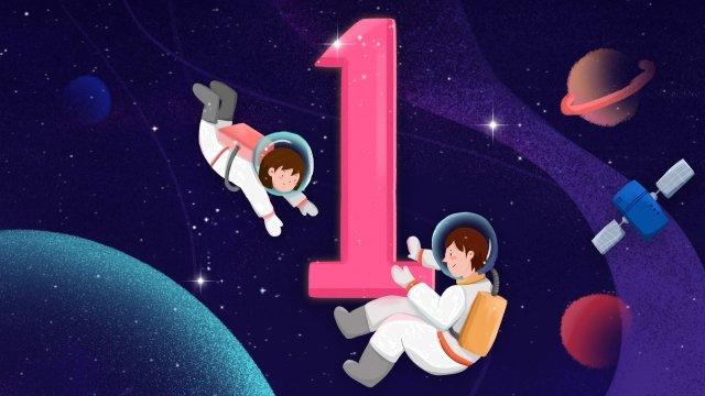 デジタルスペース宇宙飛行士パープル イラスト素材 イラスト画像