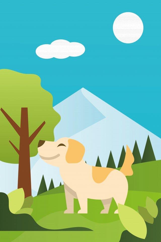 Собака парк животных прекрасный Ресурсы иллюстрации