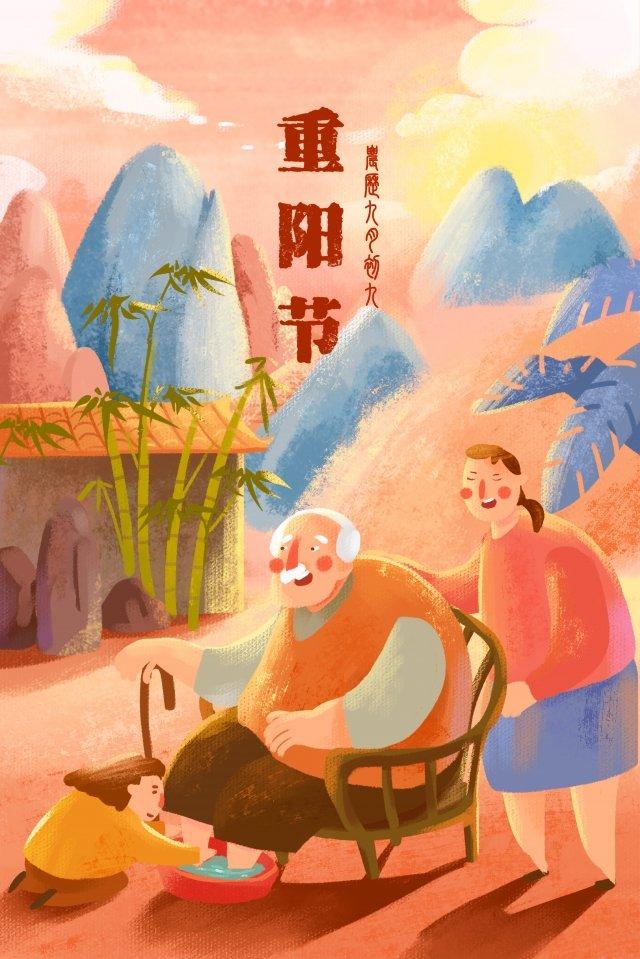 두 번째 아홉 번째 축제 chongyang 오름차순 축제 일몰 삽화 소재
