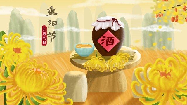두 번째 아홉 번째 축제 chongyang festival festival 삽화 소재