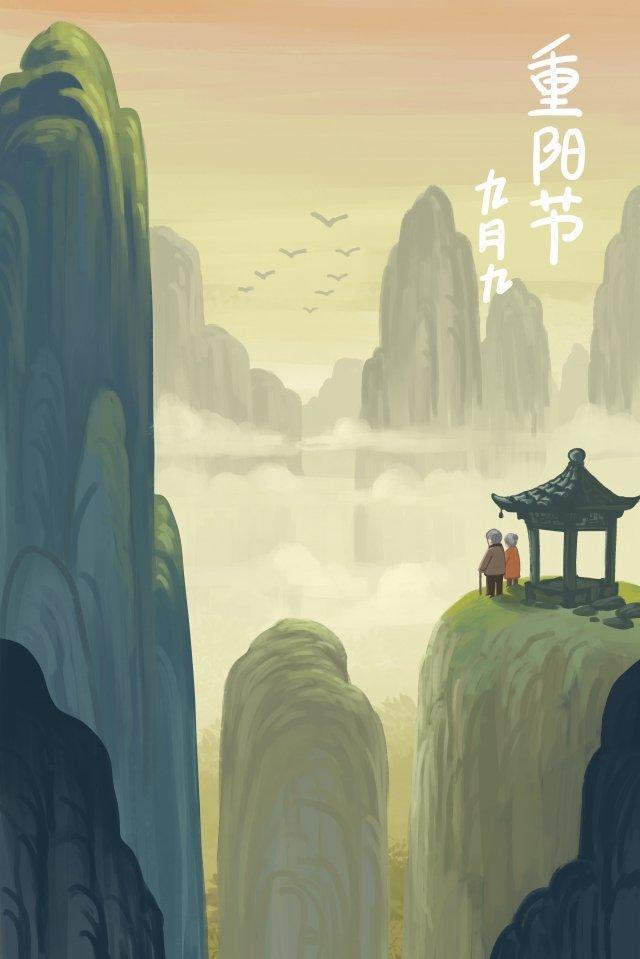 두 번째 아홉 번째 축제 chongyang festival 등산 삽화 이미지