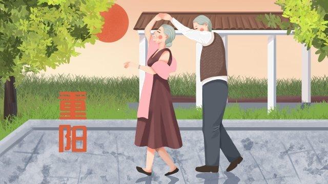 두 번째 아홉 번째 축제 chongyang sunset sun 삽화 소재 삽화 이미지