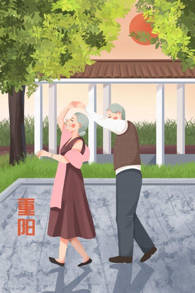 두 번째 아홉 번째 축제 chongyang sunset sun 삽화 소재