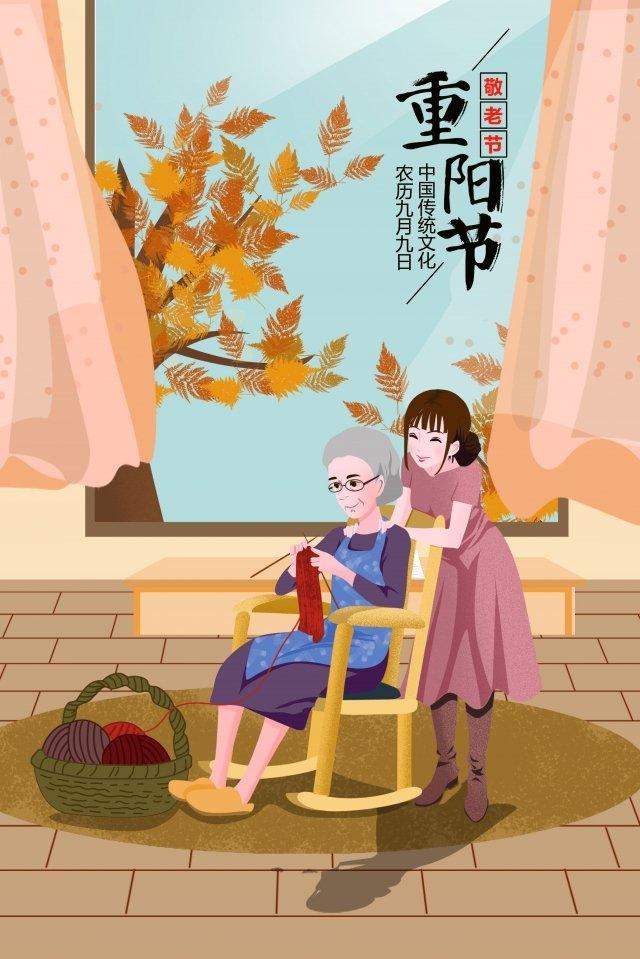 두 번째 아홉 번째 축제 chongyang traditional festival creative 삽화 이미지