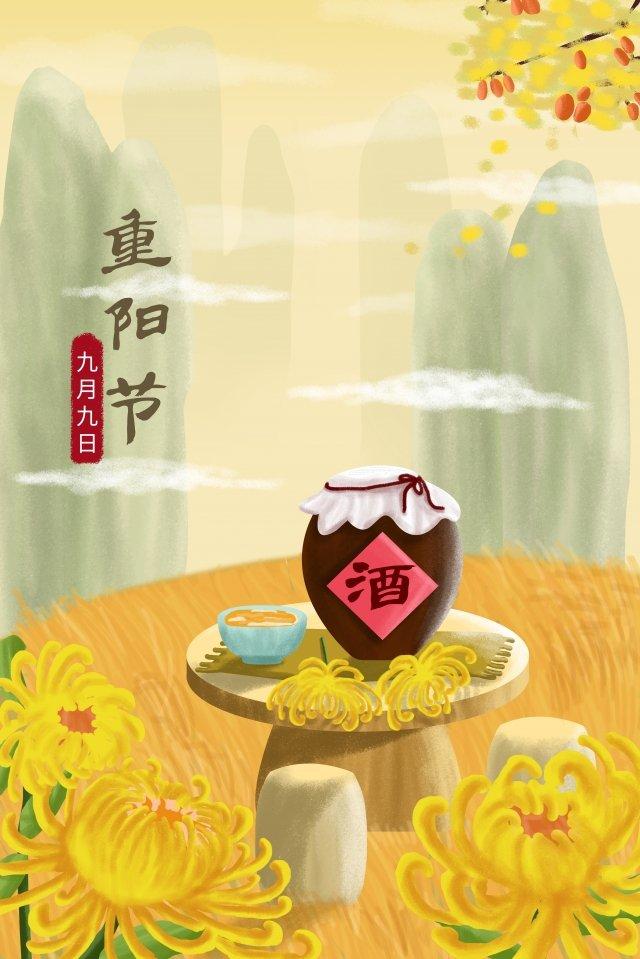 डबल नौवें त्योहार त्योहार पीले गर्म रंग चित्रण छवि