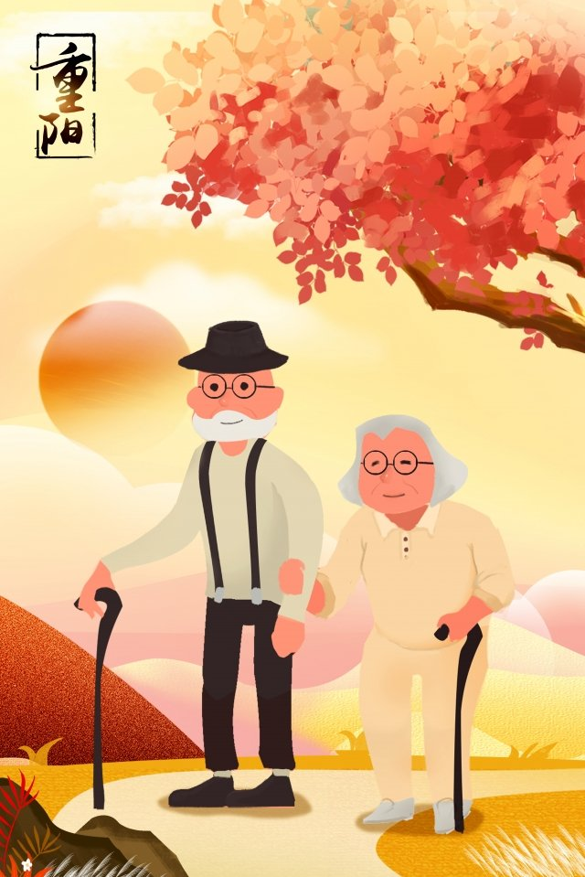 double ninth festival old couple mountaineering illustration, Warm Color, Beautiful, Atmosphere illustration image