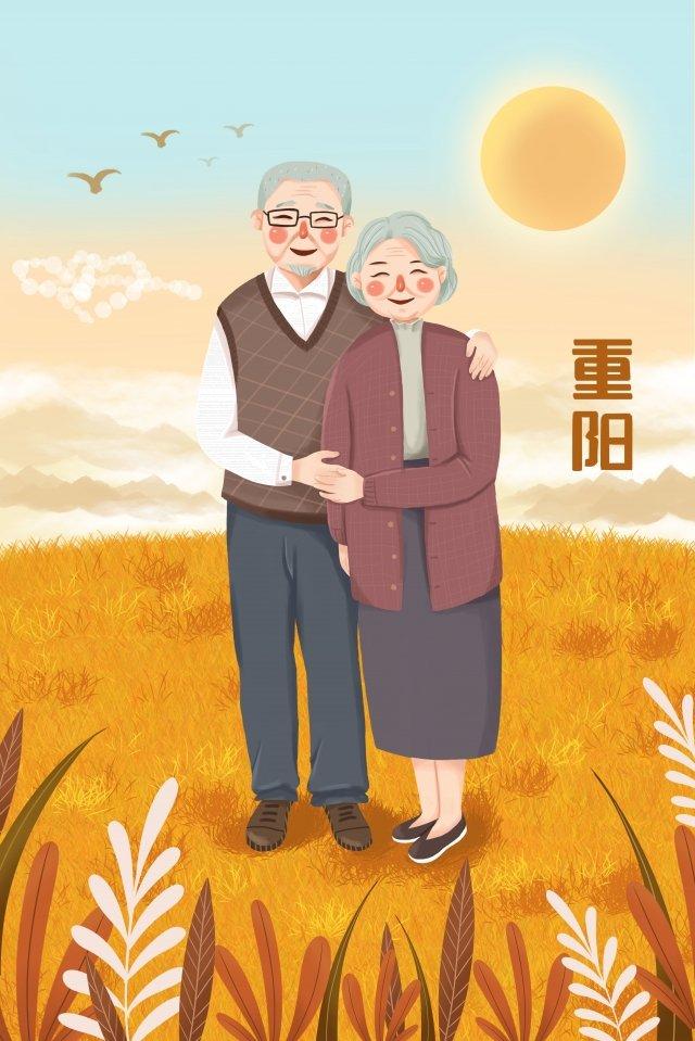 डबल नौवें त्योहार बूढ़े आदमी बुजुर्ग दादा दादी पर चढ़ता है चित्रण छवि चित्रण छवि